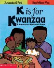 kis-for-kwanzaa2